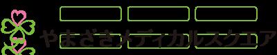 yamazaki-medicalsquare